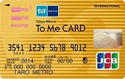 To Me CARD JCBゴールドカード