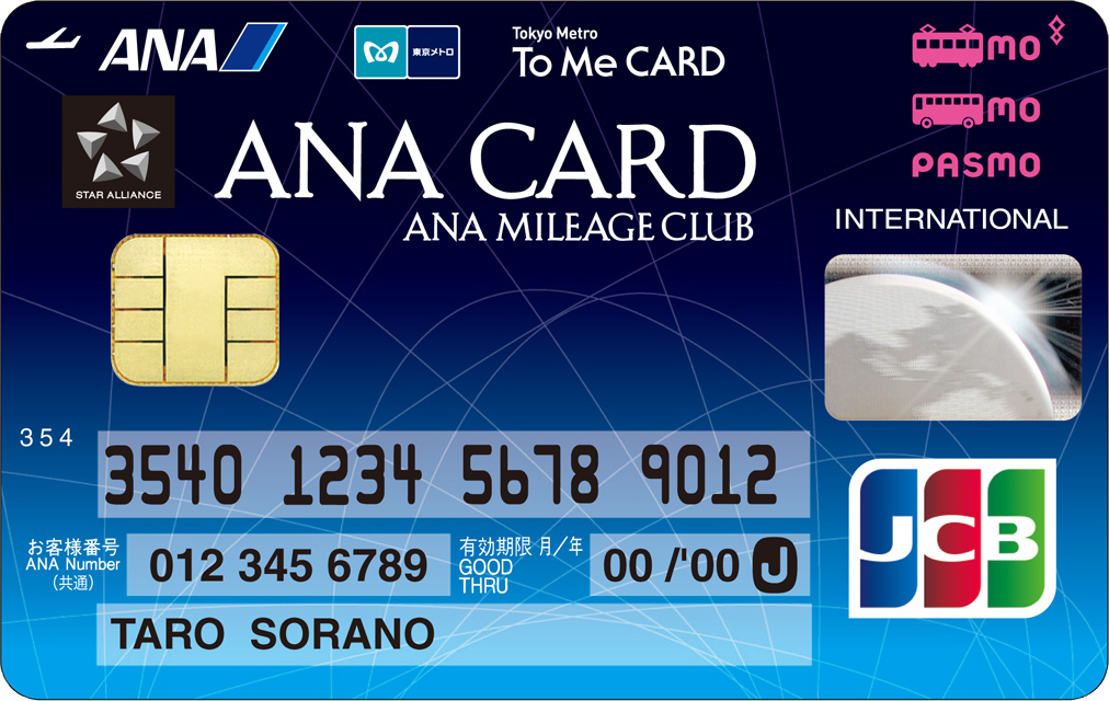 ANA To Me CARD PASMO JCB