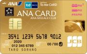 ANA To Me CARD PASMO JCB GOLD